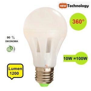 lampa-led-e27-10watt-shop.decorama.gr