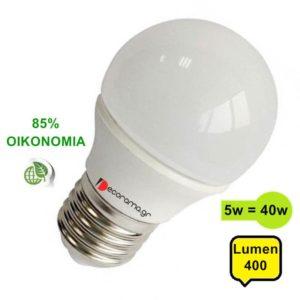 lampa-led-e27-5w-shop.decorama.gr